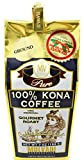 Mulvadi 100% Kona Hawaiian Coffee (Ground, Gourmet Roast, 7oz)
