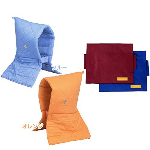 防災頭巾 カバー付きセット 小学生?大人用 難燃繊維Kタイプ+トップカバー(背もたれ式) (オレンジ頭巾×エンジカバー)