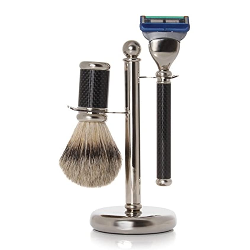 枝記事ヘルシーGOLDDACHS Shaving Set, Fusion, Finest Badger, Carbon