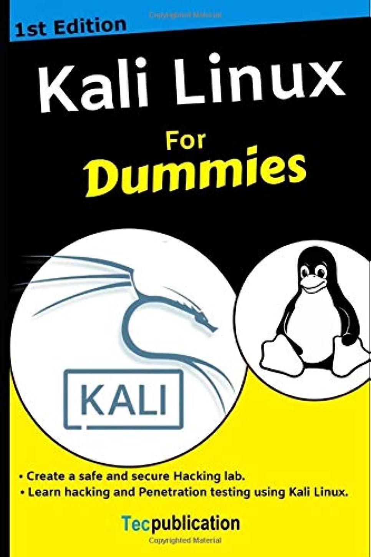 贈り物費やすファイルKali Linux For Dummies