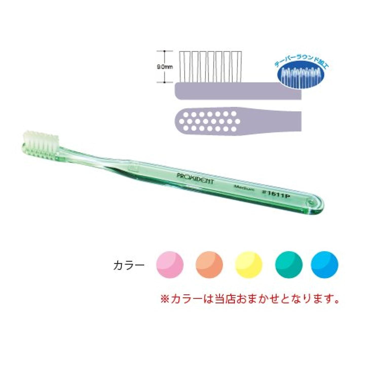 工場ささやき優しさプローデント プロキシデント #1611P 歯ブラシ 1本入