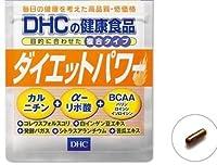 DHC ダイエットパワー 20日分 × 5セット