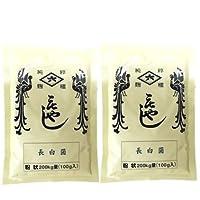 菱六 種麹 長白菌 100g (200kg量用)×2個セット