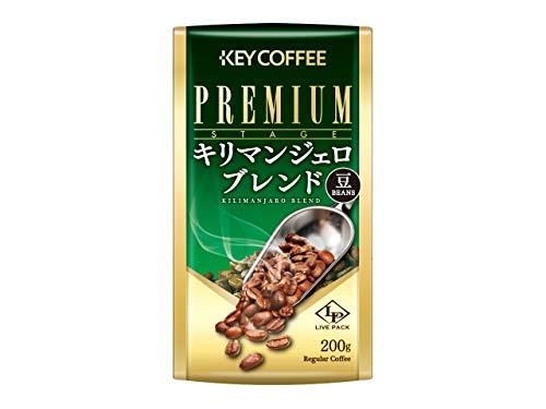 キーコーヒー プレミアムステージ LP キリマンジェロブレンド (豆) 200g ×2袋 レギュラー(豆)