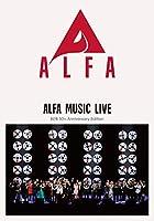 ALFA MUSIC LIVE-ALFA 50th Anniversary Edition (完全生産限定盤) (Blu-ray)