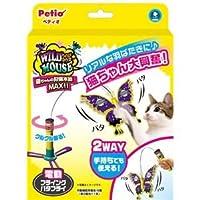 ペティオ ワイルドマウス フライングバタフライ 【ペット用品】 ds-1482946