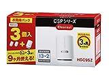 HGC9SZ (3個入)