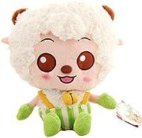 NC83 ぬいぐるみ超やわらかい羊人形オス・メス人形誕生日バレンタインデーハロウィン29cm
