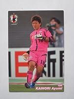 2013カルビーサッカー日本代表【海堀あゆみ】レギュラーカードNo37