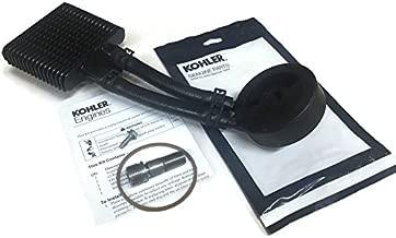 Kohler 54-755-21-S Kit, Oil Cooler