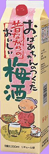 アサヒビール アサヒ おばあちゃんのつくった昔ながらのおいしい梅酒 パック 2000ml [8926]