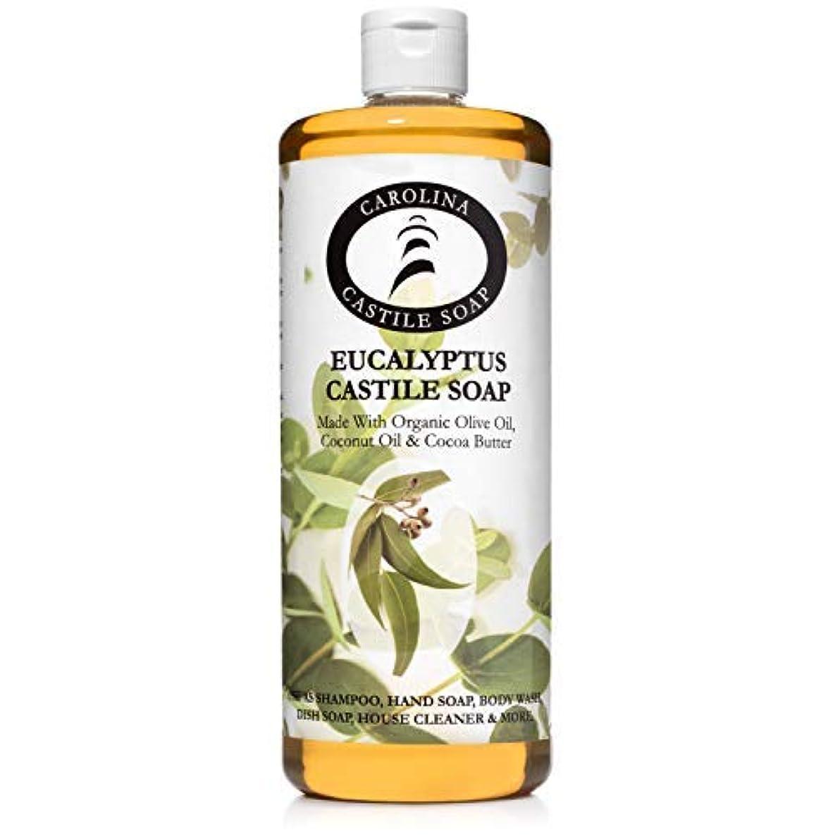 前奏曲歯痛調停するCarolina Castile Soap ユーカリカスティーリャ石鹸 32オンス