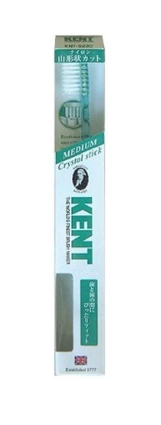 ジャベスウィルソンクッション辛なKENT(ケント) クリスタルスティック ナイロン歯ブラシ ふつう KNT9230 エメラルドグリーン
