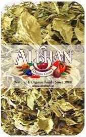 Alishan バジル 20g ×6セット