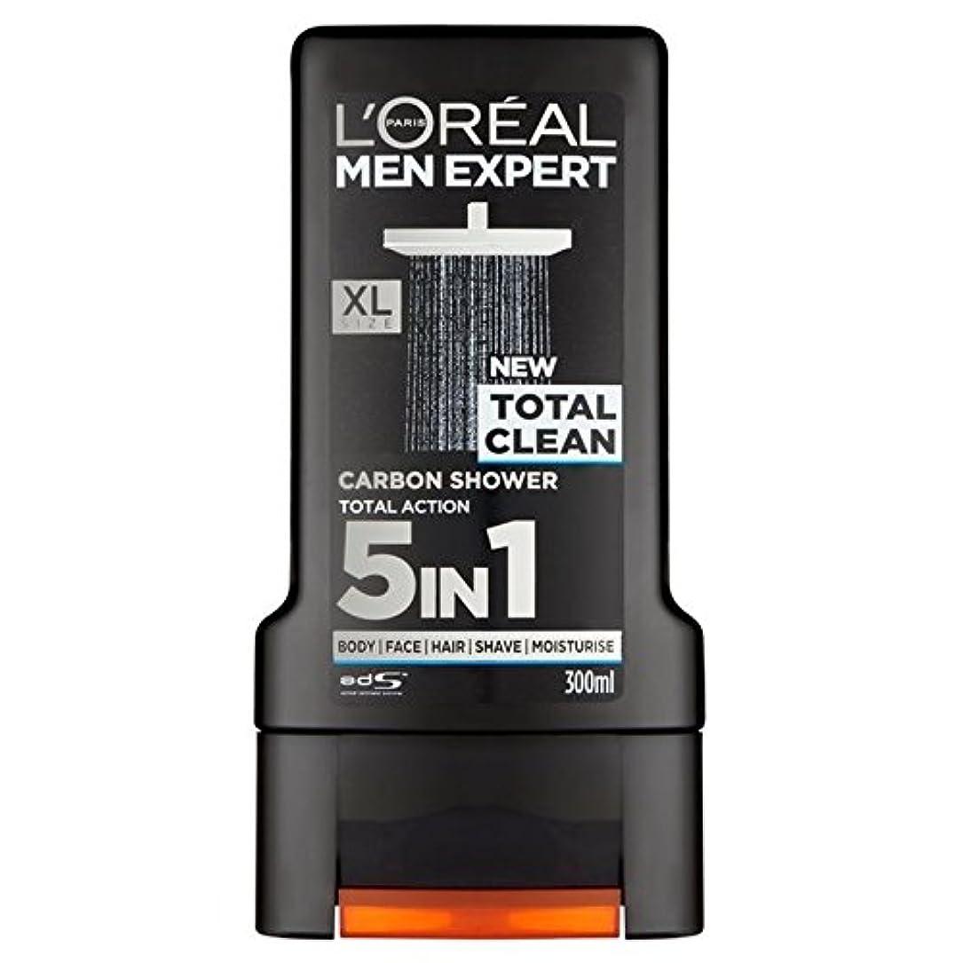 劇的バルセロナエンコミウムL'Oreal Paris Men Expert Total Clean Shower Gel 300ml - ロレアルパリのメンズ専門トータルクリーンシャワージェル300ミリリットル [並行輸入品]