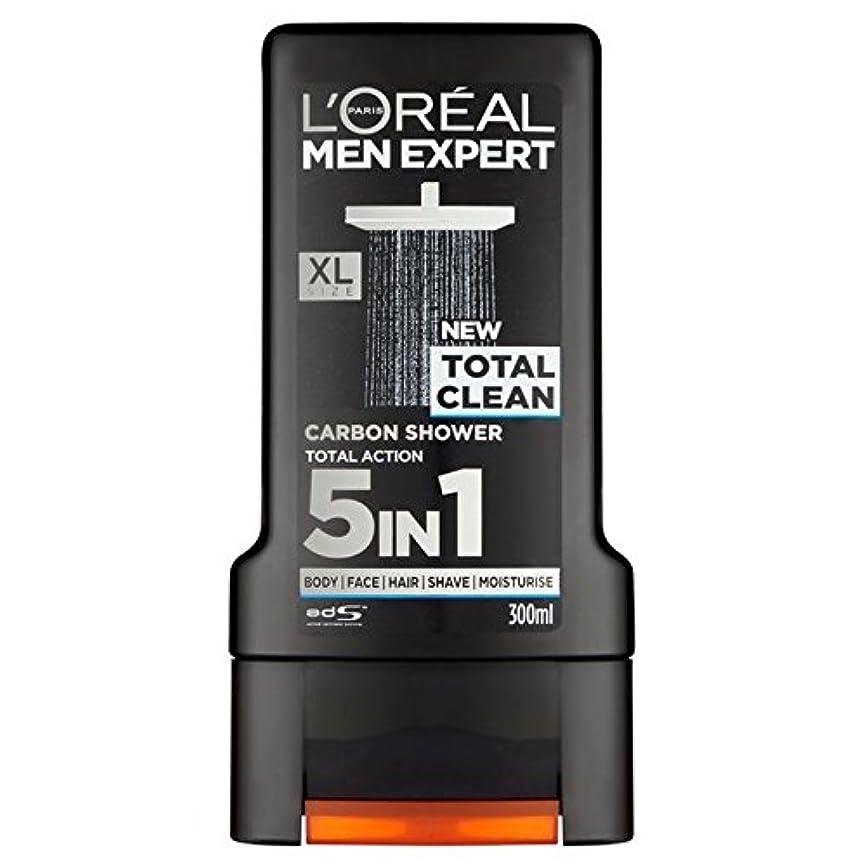 苦い規則性警告ロレアルパリのメンズ専門トータルクリーンシャワージェル300ミリリットル x4 - L'Oreal Paris Men Expert Total Clean Shower Gel 300ml (Pack of 4) [並行輸入品]
