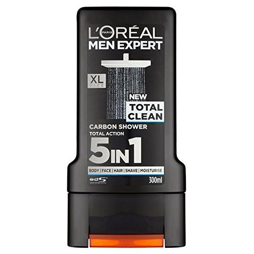可決ファブリック厚いL'Oreal Paris Men Expert Total Clean Shower Gel 300ml - ロレアルパリのメンズ専門トータルクリーンシャワージェル300ミリリットル [並行輸入品]