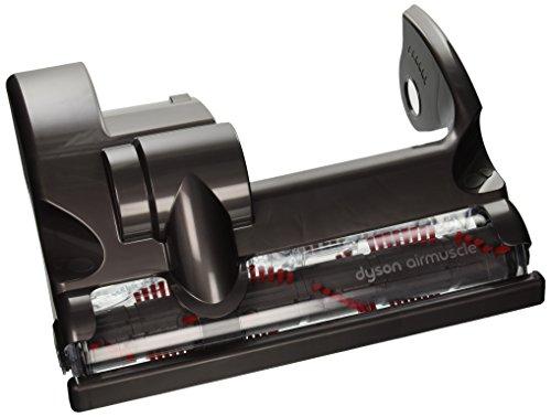 Dyson Floor Nozzle Assembly, Dc28