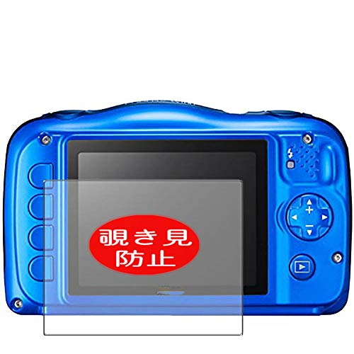 VacFun Pellicola Privacy, Compatibile con Nikon COOLPIX W100 (Non Vetro Temperato) Protezioni Schermo Cover Custodia New Version
