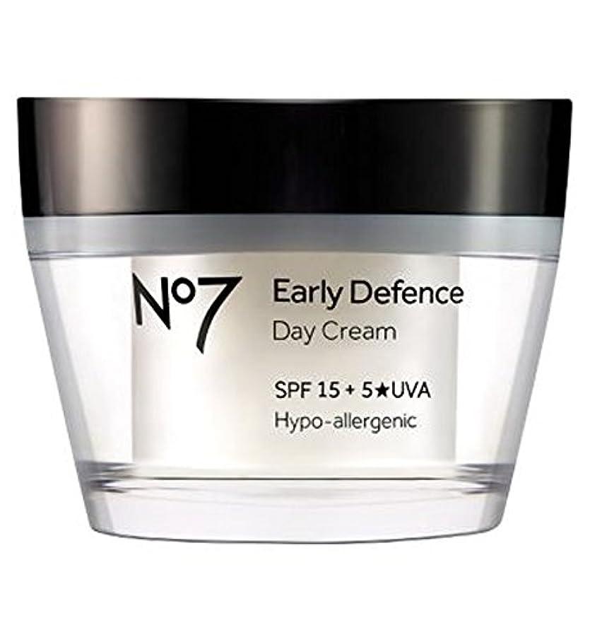 振りかける階段部分的にNo7早期防衛デイクリーム (No7) (x2) - No7 Early Defence Day Cream (Pack of 2) [並行輸入品]