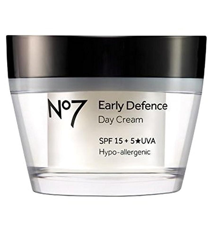 百年着る明日No7 Early Defence Day Cream - No7早期防衛デイクリーム (No7) [並行輸入品]