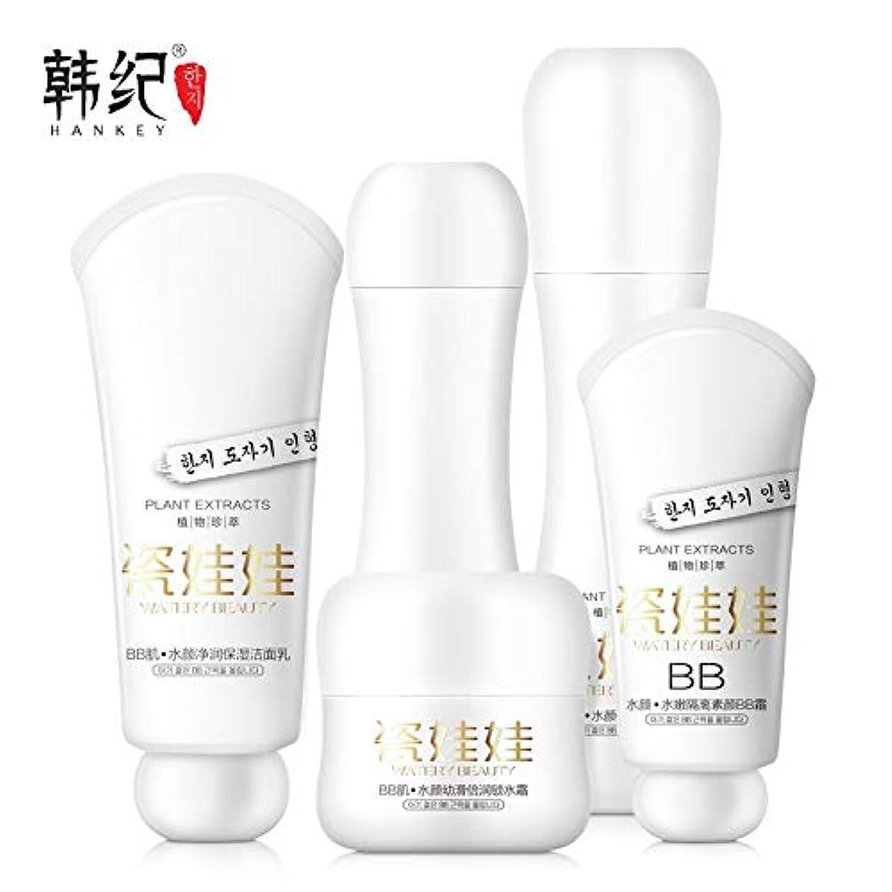 オリエンテーション徴収誠実コー化粧品ケアクリニーク寧モイスチャライジングハイドしわにきびファーミング美容フェイスケアを設定します。