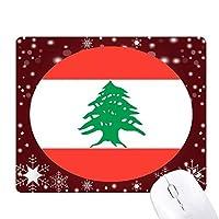 レバノンの国旗のアジアの国 オフィス用雪ゴムマウスパッド