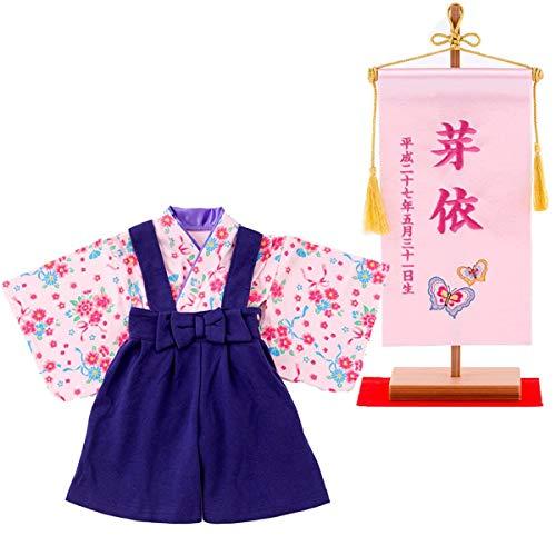 名前旗 ピンク 袴カバーオール ロンパース パープルサスペンダーセット 80サイズ