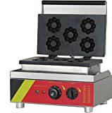 NEWTRY NP-3 5pcs Commercial Blossom Waffle Maker Electric Flower Donut Machine (110V)