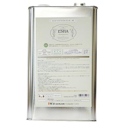 エシャ クリアオイルラピッド 4L ES004S27 4L