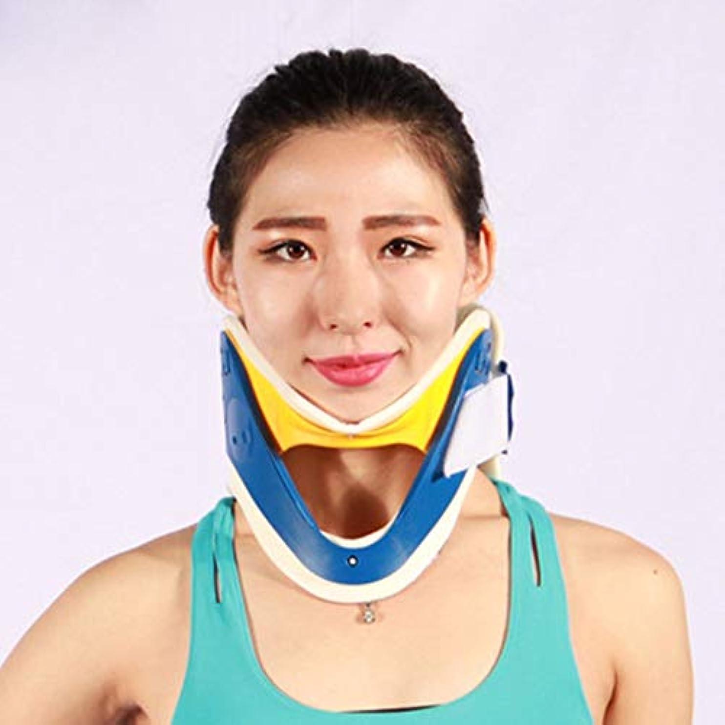 散歩に行く失望させるポーズAAcreatspace快適なネックブレース医療頸部首首サポートイモビライザー首の痛みを軽減首トラクター装具ブレース