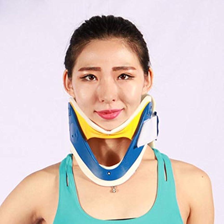 長々と把握アクティビティAAcreatspace快適なネックブレース医療頸部首首サポートイモビライザー首の痛みを軽減首トラクター装具ブレース