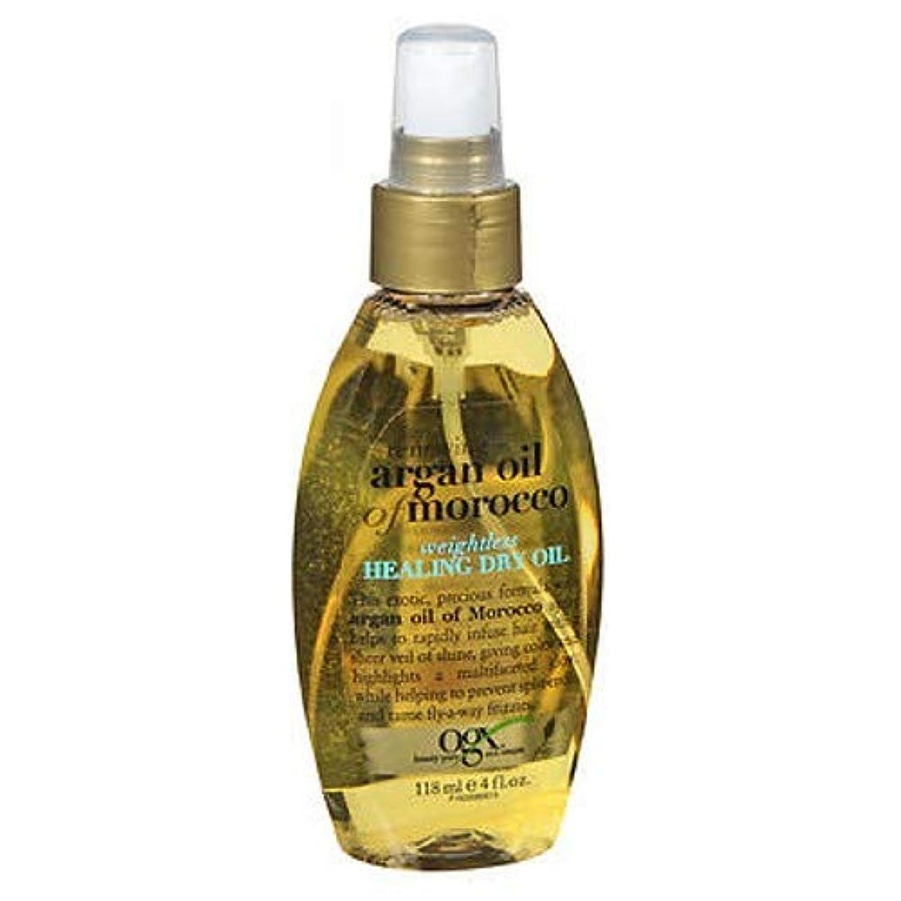 できたによると素子海外直送品Organix Organix Moroccan Argan Weightless Healing Dry Oil, 4 oz (Pack of 3)