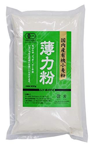 ムソー国内産有機小麦粉・薄力粉 500g