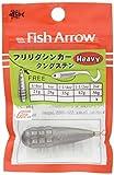 Fish Arrow(フィッシュアロー) フリリングシンカー タングステン 1/4oz 7g.