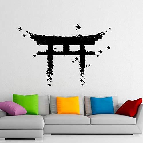 Torii Japanisches Tor Wandaufkleber Vinyl Aufkleber Japanische Kultur Wohnkultur Für Wohnzimmer Interieur Desgin Abnehmbares Wandbild 63 * 42Cm