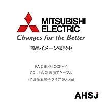 MEE FA-CBL05CCPHY CC-Link端末加工ケーブル (Y形圧着端子タイプ) (0.5m) NN