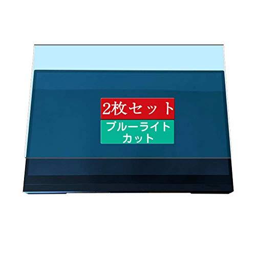 2枚 Sukix ブルーライトカット フィルム 、 GMK KD1 14インチ 向けの 液晶保護フィルム ブルーライトカットフィルム シート シール 保護フィルム(非 ガラスフィルム 強化ガラス ガラス ケース カバー ) 修繕版