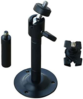 "Videosecu 1/4"" x 20 Threads Swivel Video Camera Mount 2-6 Inch Adjustable Universal Pan Tilt CCTV Camera Mounting Bracket with Ceiling Clip 1BO"
