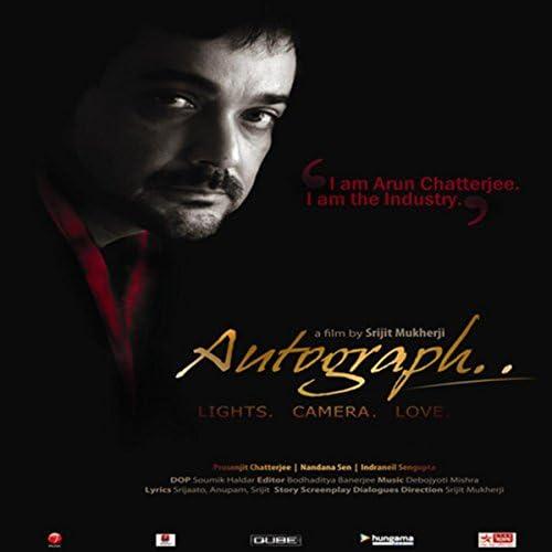 Shreya Ghoshal feat. Shankar Mahadevan, Saptarshi Mukherjee, Anupam Roy, Rupam Islam, Anandee Basu & Priyam Mukherjee