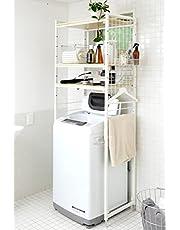[山善] ランドリーラック (2口コンセント付き) 幅65.5-90.5×奥行40.5×高さ180/185/190cm 後から設置できる ミニバスケット・S字フック・ワイヤーネット付き 洗濯機 ラック 組立品 ナチュラル/ホワイト EAL-90(NA/WH)