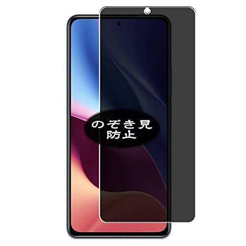 VacFun Anti Espia Protector de Pantalla, compatible con Xiaomi Redmi K40 Pro+, Screen Protector Filtro de Privacidad Protectora(Not Cristal Templado) NEW Version