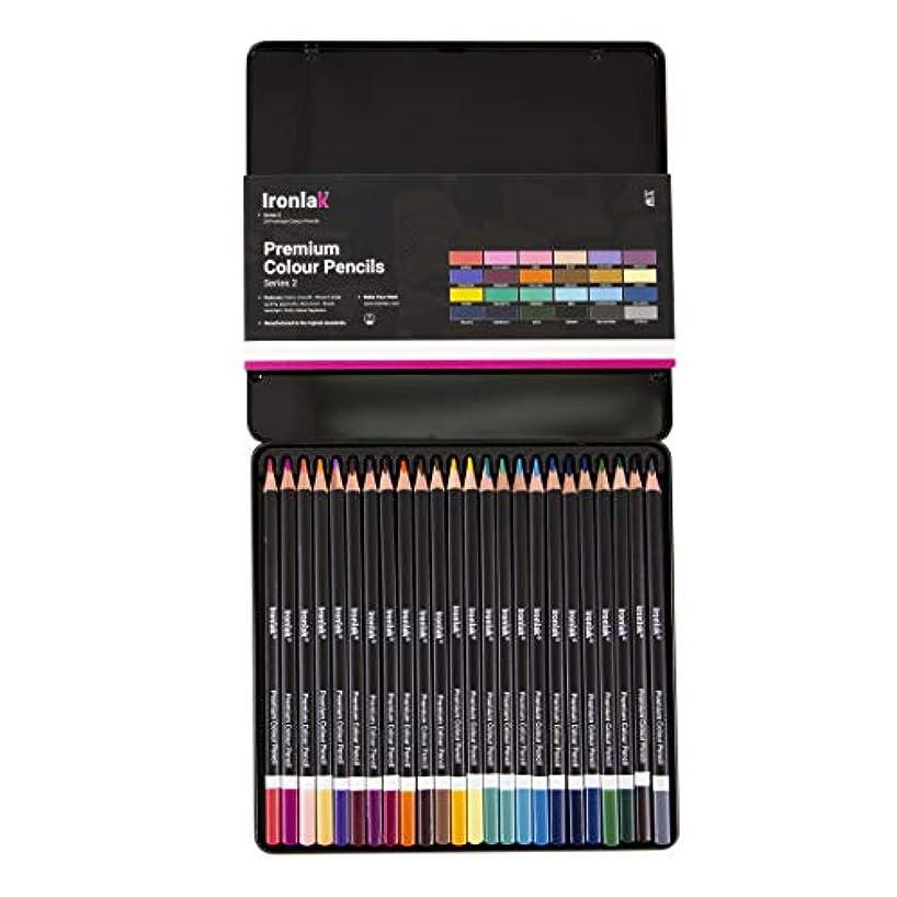 Ironlak Artists' Premium Color Pencil Set - 24 Vibrant Colors (Series 2)