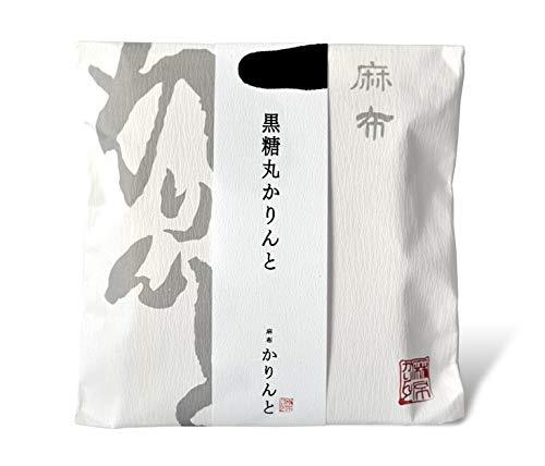 【麻布かりんと】黒糖丸かりんと 65g 2個セット
