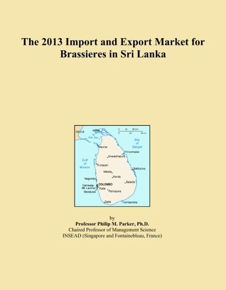 彼らのもの割れ目ペチコートThe 2013 Import and Export Market for Brassieres in Sri Lanka