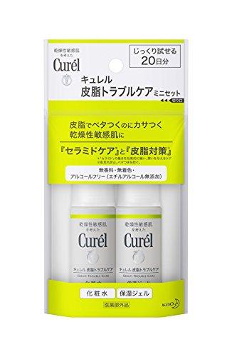 花王(kao)キュレル(Curel)『キュレル皮脂トラブルケアミニセット』
