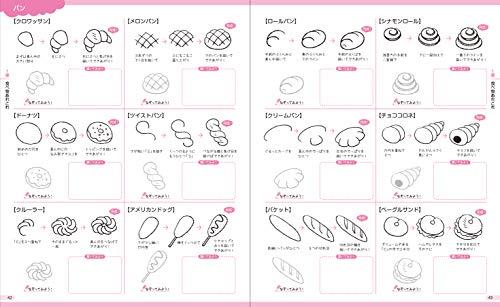 シンプルで可愛いイラストが800点も載ったイラスト練習帳です。なぞって描いて、プチイラストの描き方をマスターできます。シンプルなラインは、真似しやすく、初心者さんでも同じように描けるんですよ。