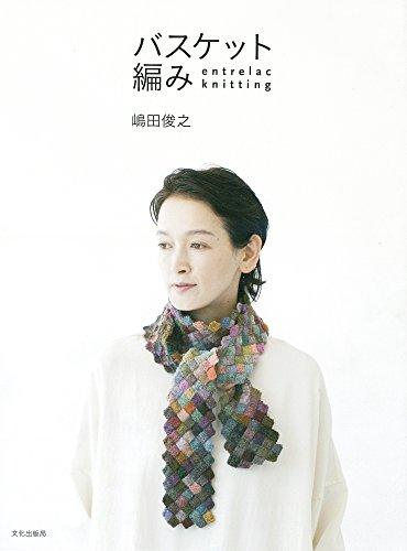 バスケット編み entrelac knitting