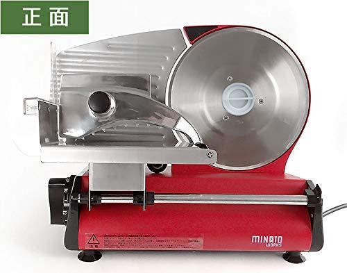 ミナト電機工業『家庭用ミートスライサー』