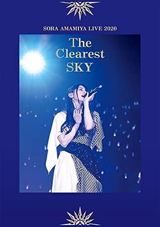 雨宮天 LIVE 2020 The Clearest SKY (通常盤) (Blu-ray)